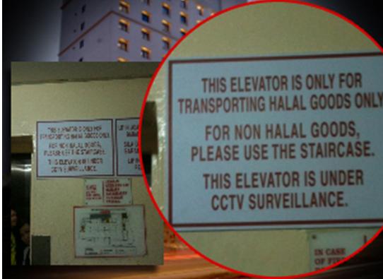 halal lift